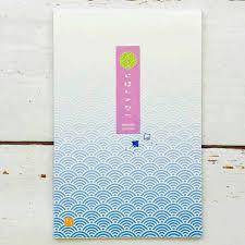 便箋 にほんのなつ フロンティア 夏柄 波模様 和柄 和風 日本 伝統柄
