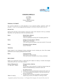 Standard Resume Template 14 Format Sample Uxhandy Com