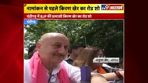Video Anupam Kher Had No Answer When Asked About Promises Fulfilled