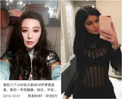 chinese man makeup woman the best tips and tutorials rihanna funny photos anese