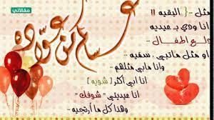 بطاقات تهنئة عيد الأضحى المبارك 2021 - مقالاتي