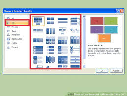 How To Use Smartart In Microsoft Office 2007 10 Steps
