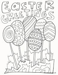 Printable coloring pages for adults {15 free designs}. Free Easter Coloring Pages Happiness Is Homemade
