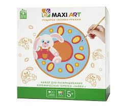<b>Maxi</b> Art Набор для раскрашивания. Керамическая Тарелка Зайка ...