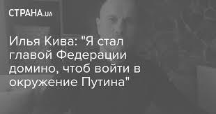Влияние РФ на представителей Донбасса не безгранично, - Песков - Цензор.НЕТ 9892