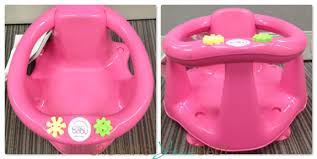 image of recalled idea baby infant bath seat