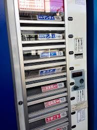 Name A Place Where You Would Find A Vending Machine Best Vending Machines In Japan Why So Japan