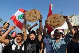 دخول احتجاجات لبنان يومها الـ13 وسط مخاوف من أزمة طحين ومحروقات - RT Arabic