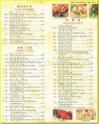 Bamboo Chinese Restaurant Menu Dikimo