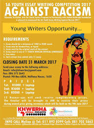 youth essay competition against racism tembisan youth essay competition against racism