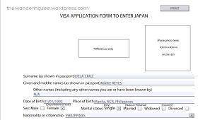E   Visa Information USA