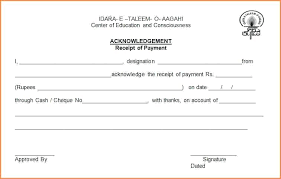 fee receipt format payment acknowledgement receipt kinoroom club