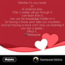 Seeker Meaning In Hindi Shayari Status Quotes Stories Nojoto