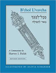Amazon.com: B'chol L'vavcha (9780881232561): Fields, Harvey, Glickman,  Elaine: Books