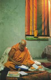 Pramukh Swami Birth Chart Pramukh Swami Maharaj Wikipedia