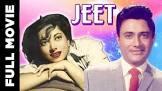 Dev Anand Jeet Movie
