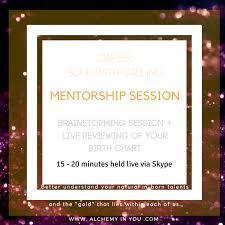 Alchemy Birth Chart Live Via Skype Phone Career Soul Path Calling Mentorship