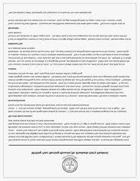 Nurse Resume Template New Server Resume Template Free Inspirational ...