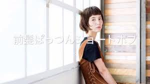 前髪ぱっつんボブ ショート解説付き ヘアスタイル 奈良 人気 美容室