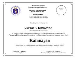 March 2016 Deped Tambayan Ph