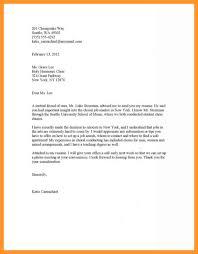 Sample Referral Cover Letter 11 12 Motivational Letter To Employee Loginnelkriver Com
