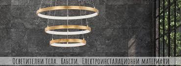 """Led индустриални осветителни тела ufo от типа """"летяща чиния нло (ufo). Osvetitelni Tela Lotos 2004 86 Photos Local Business Zelenka 1 2700 Blagoevgrad Bulgaria"""