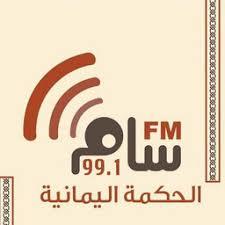 Resultado de imagen para sam fm, yemen