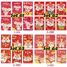 (10 packs = <b>60pcs</b>) <b>2020</b> Angpao <b>New</b> Year Red Packet Rat Year ...