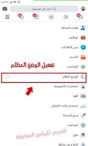 Jun 15, 2021 · أقرت مليشيا الحوثي، زيادة جديدة في أسعار بيع المشتقات النفطية بالمناطق الخاضعة لسيطرتها بنحو 30%. تنزيل فيس بوك لايت Facebook Lite فيس لايت الجديد تنزيل فيس لايت للاندرويد 2021