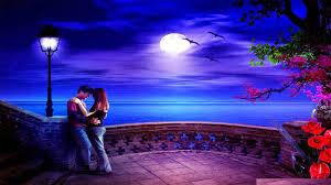 3d beautiful romantic wallpapers hd wallpapers 2u 1600x900