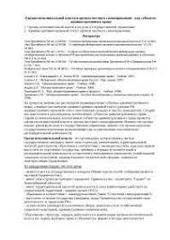 Органы исполнительной власти и органы местного самоуправления  Органы исполнительной власти и органы местного самоуправления как субъекты административного права реферат по административному праву