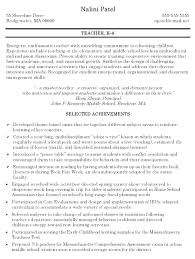 Sample Middle School Teacher Resume – Digiart