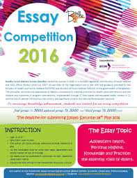 essay competition essay competion flyer