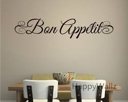 bon appetite wall quote wall sticker diy bon appetite dining room kitchen wall art decal home on wall art decals quotes for kitchen with bon appetite wall quote wall sticker diy bon appetite dining room