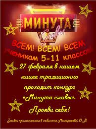 МАОУ лицей г Калининград новости
