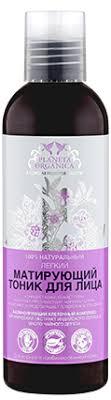 Planeta Organica <b>Тоник для лица Матирующий</b> 200мл купить по ...