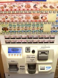 Vending Machine Restaurant Enchanting My Days In Japan Restaurant With Vending Machine HostCashier