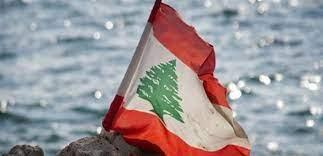 رئيس أركان الجيوش الفرنسية يزور لبنان اليوم وغدا