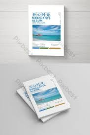 Travel Brochure Cover Design Happy Time Travel Brochure Cover Design Template Psd Free