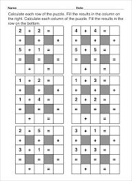 Math Templates 20 Sample Fun Math Worksheet Templates Free Pdf Documents Download