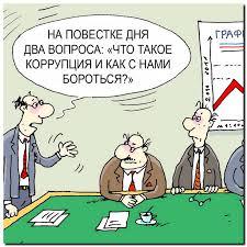 """""""Вместо того, чтобы бороться с коррупцией, реально мы боремся между собой"""", - Холодницкий о конфликте с ГПУ - Цензор.НЕТ 727"""