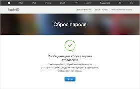 Если вы забыли пароль учетной записи apple id Служба поддержки apple Если запрошен ключ восстановления используйте процедуру для двухфакторной аутентификации или двухэтапной проверки