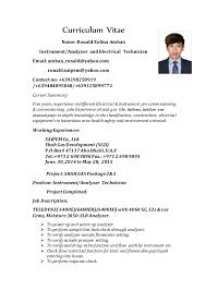 resume analyzer
