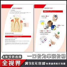 Buy The Correct Method Of Brushing Dental Clinic Dental Oral