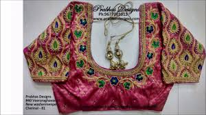 Facebook Embroidery Designs Maggam Work Blouse Designs Facebook Tissino