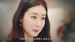 韓流スターが大集合ロッテ免税店制作の胸キュン Webドラマが話題