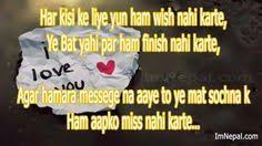 Beautiful Love Quotes Hindi Best Of Very Beautiful Love Quotes In Hindi FAzjO24wlI Rohit Pinterest