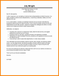 Examples Of Cover Letters For Resumes For Customer Service Resume