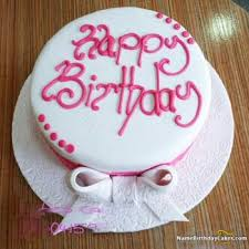 Awesome Birthday Cake For Boyfriend Best Cake Designs