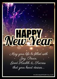 You can download here best happy new year 2021 animations in gif image format. Animated Happy New Year Gif 2021 Words Just For You Best Animated Gifs And Greetings For Family And Friends